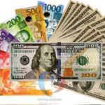 Peso remains strong, stocks bounce back