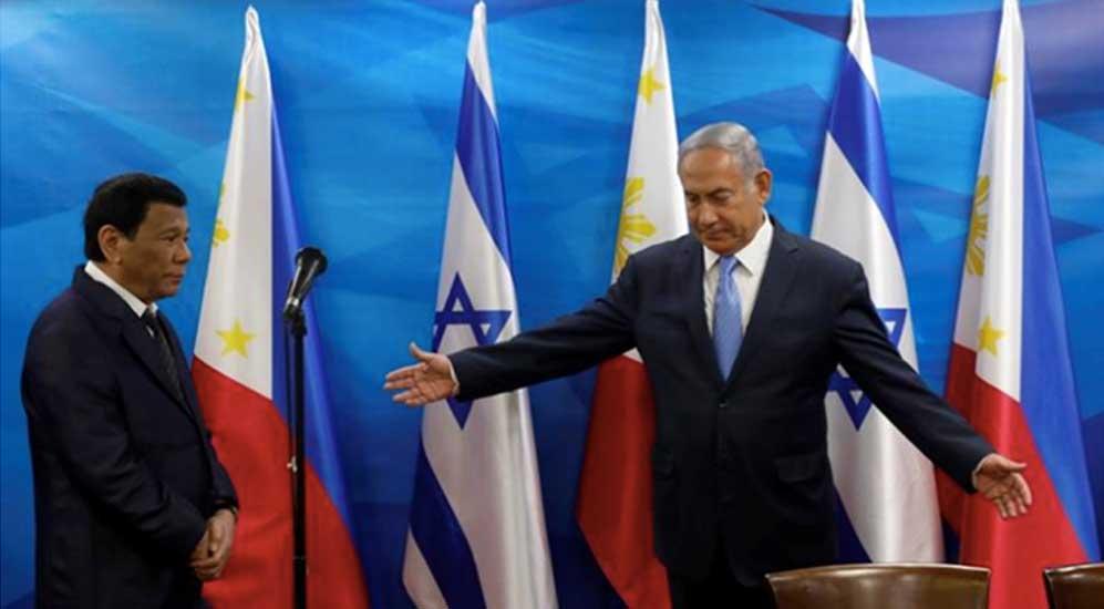 Duterte an 'unwanted guest' according to Haaretz newspaper editorial in Israel