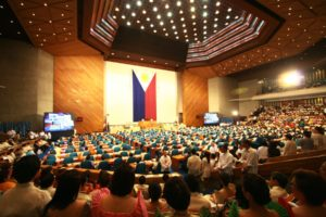 Senate approves proposed 2019 budget, sets bicameral talk with Congress