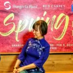 "Shangri-La Plaza rolls out the ""Red Carpet"" for 2019 for the 13th Chinese Spring Filmfest"