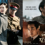 Shangri-La Plaza welcomes its first-ever Korean Film Festival