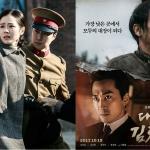 Shangri-La Plaza welcomes its first-ever Korean Film Festival