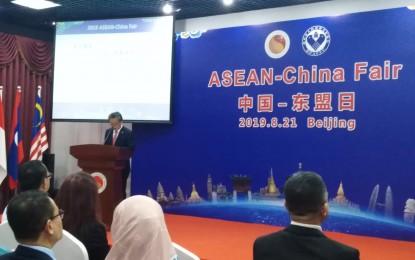 People-to-people exchanges fortify Asean-China ties