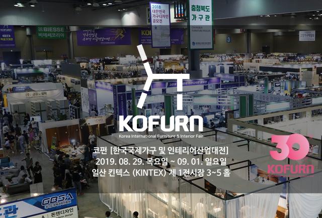PH sends business mission to KOFURN 2019 – DTI