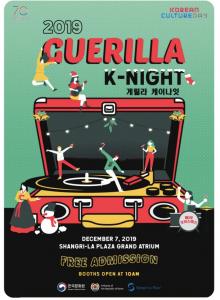 A Guerilla K-Night to remember kicks off December 7