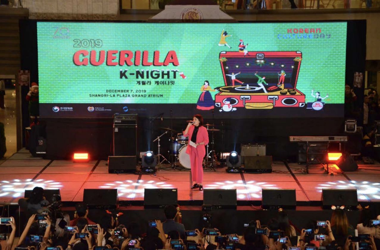 'Guerilla K-Night' closes 2019 with a blast