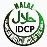 Halal market a growing business venture for 2020