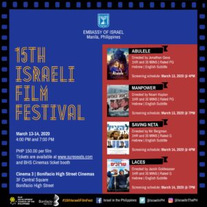 Israeli Filmfest sets to give Filipino viewers a glimpse of their culture