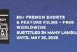 """French Film Festival unveils """"Stay Home Edition"""""""