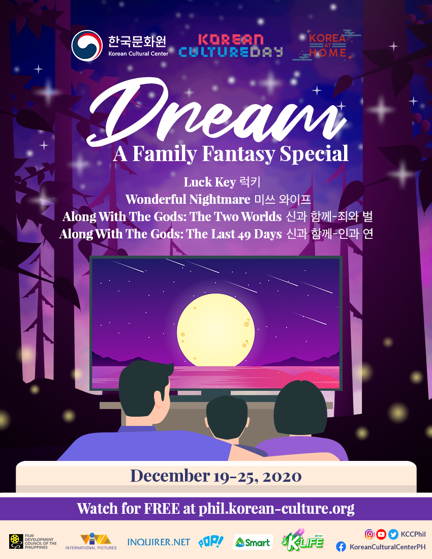 'Dream: A Family Fantasy Special': Filipino families to enjoy Free Christmas Screening at home