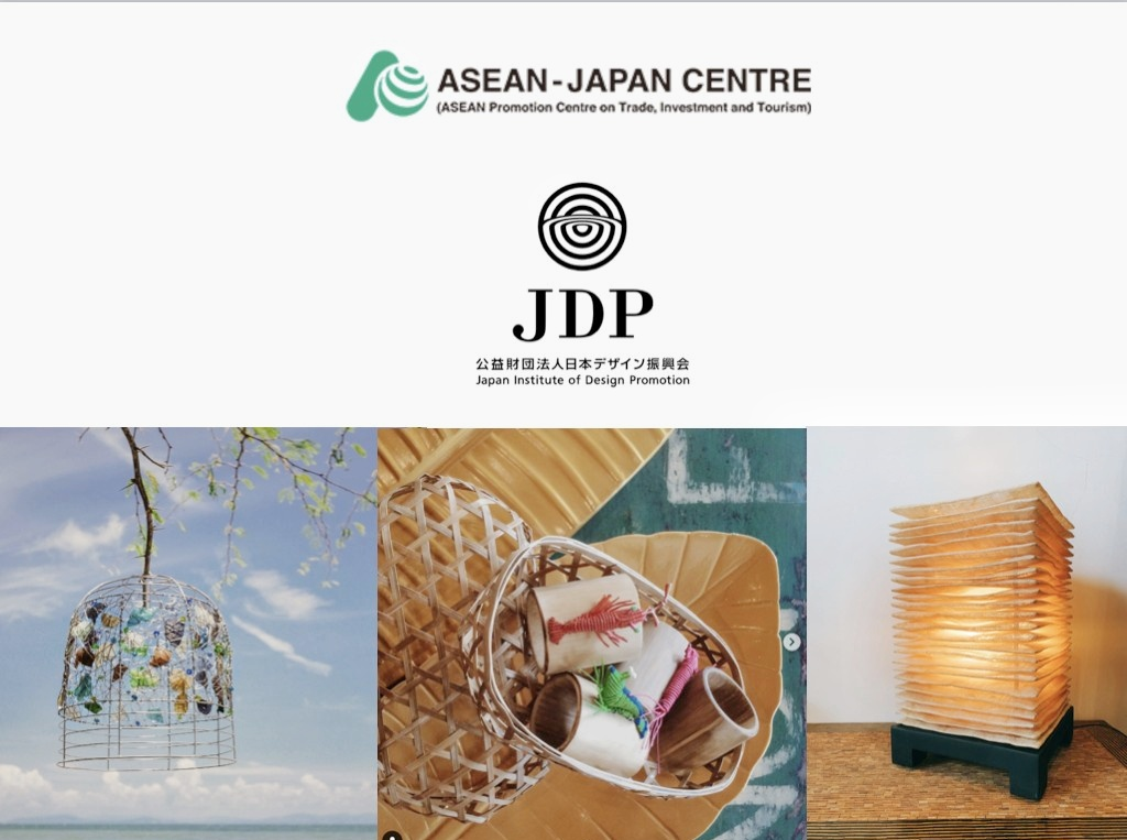 ASEAN designers take the spotlight in ASEAN Design Products hosted by AJC-JDP